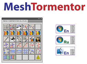 Next update of Mesh Tormentor plugin for Adobe Illustrator
