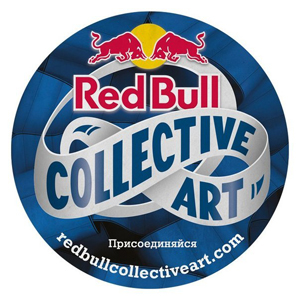 Participation in the Red Bull Collective Art competition is a great opportunity to demonstrate your creativity